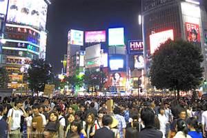Tokyo interstection